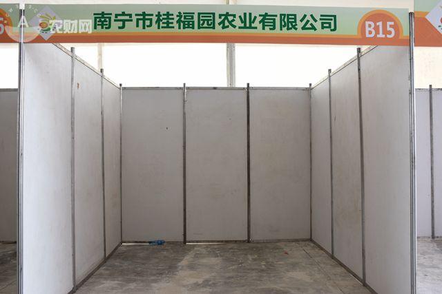B15桂福园.JPG