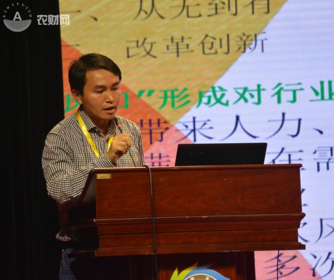 圣尼斯种子中国有限公司中国南区经理谢周鹏.png