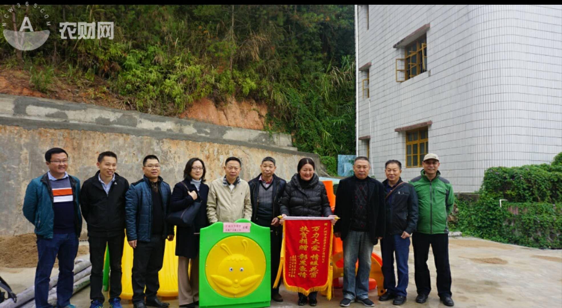 图二、广州万力集团房地产有限公司物资捐赠仪式(二).jpg
