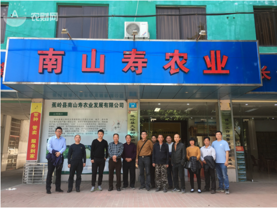 图四、大埔县扶贫工作组在南山寿农业发展有限公司合影留念.png