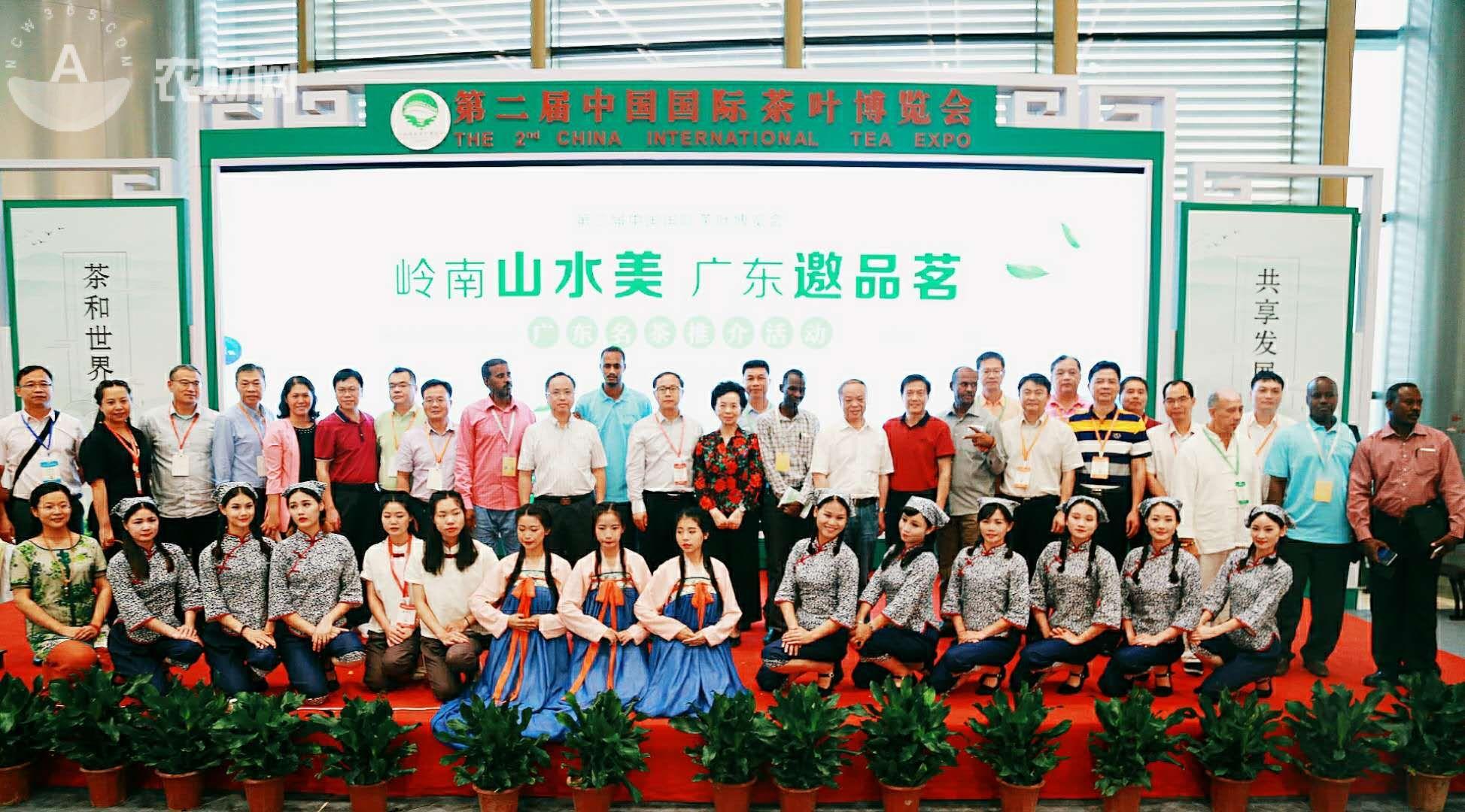 茶美,水美,人更美!广东名茶推介活动在杭州成功举办