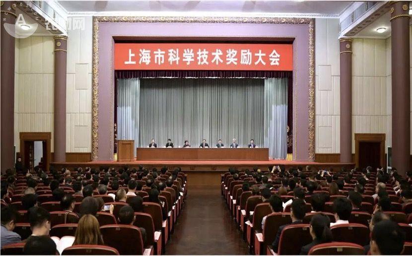生物炭基肥料荣获技术发明奖,这家企业被上海市领导点名表扬!
