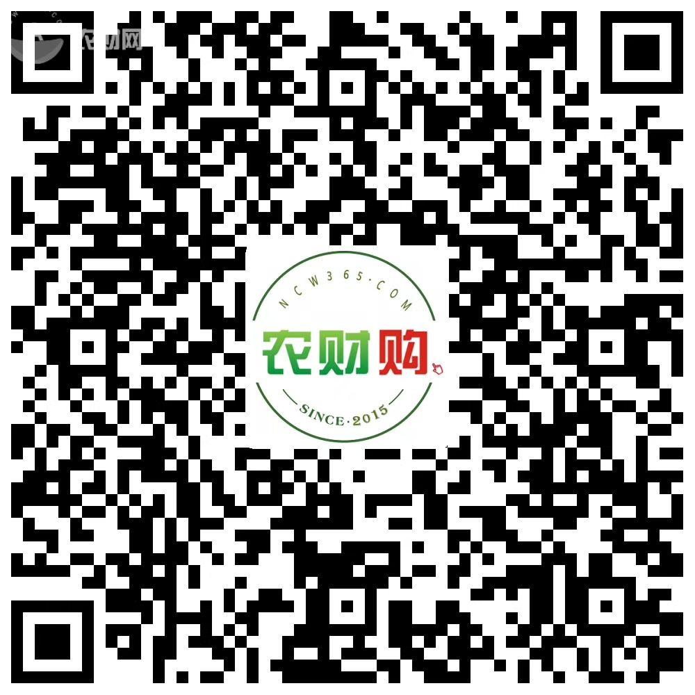 农财购二维码.jpg