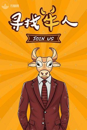 招兵买马:湖北富邦科技股份有限公司邀你牛年一起牛!