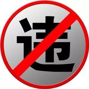 又一化肥厂被查处!广西南风化肥厂已被责令停产