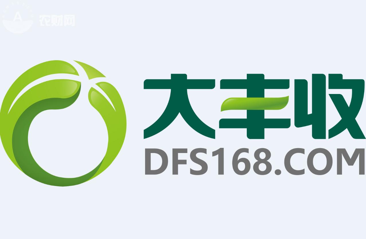 大丰收农业邀您参加2017中国(永州)特色果蔬产业发展大会 | 6.