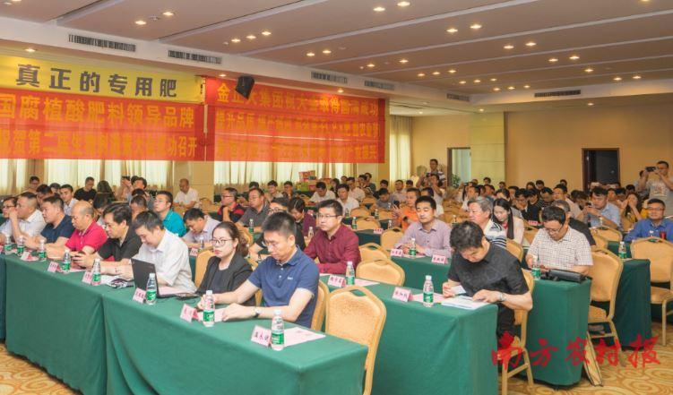 标准、技术、产品悉数登场!第二届中国生物刺激素大会暨作物健康栽培论坛广州召开!