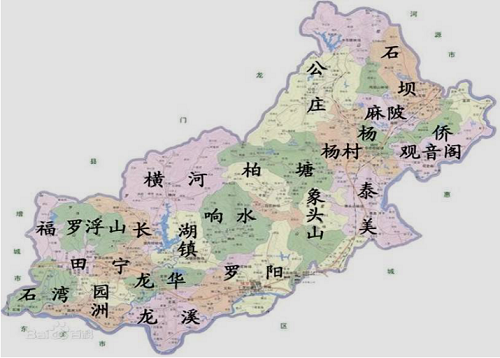 地理标志产品  罗浮山荔枝