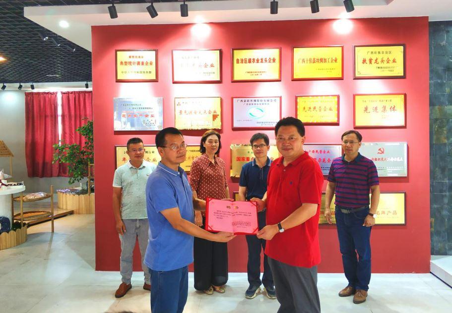 国家蚕桑产业技术体系岗位科学家刘吉平赴广西宜州指导蚕农生产